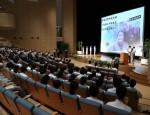慈濟大學於2014年9月13日在大愛樓舉行莊嚴隆重的「103 […]