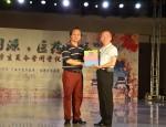 """由廣西中醫藥大學和慈濟大學共同舉辦的2015年""""桂台大學生夏 […]"""
