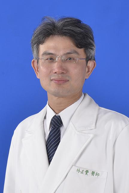 林正豐醫師